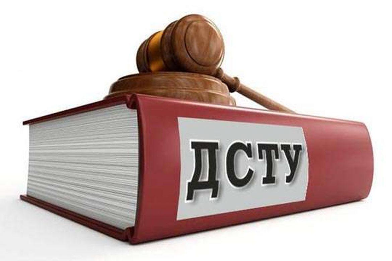 Действие стандартов на подсолнечник и шроты в Украине продлено до 2021 года