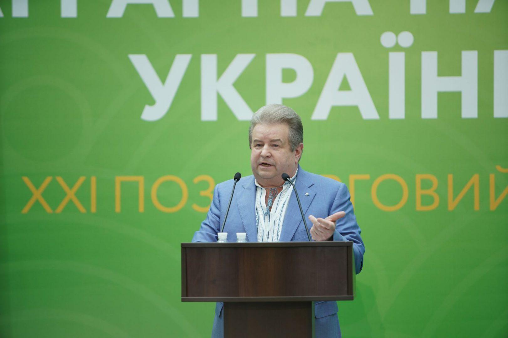 Избирательный список Аграрной партии возглавил Михаил Поплавский