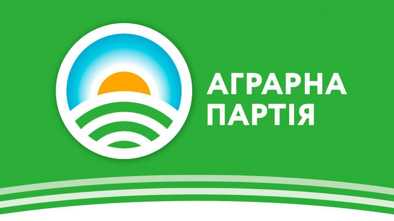 Аграрная Партия Украины заявила об участии в парламентских выборах