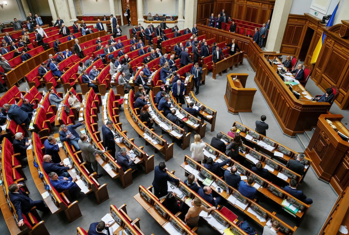 Верховна Рада України відтермінувала штрафи за зберігання пального без ліцензії до кінця року