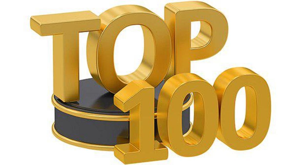 В список 100 самых влиятельных людей Украины вошли представители агропромышленного комплекса