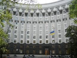 Проект закона об изменениях относительно оборота земель опубликован Министерством экономики