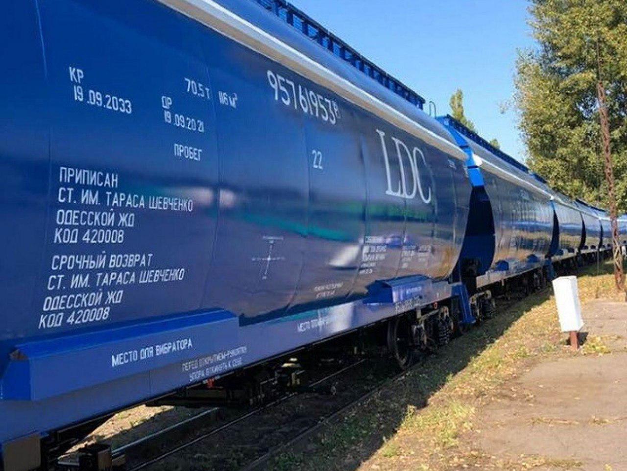 Зернотрейдер Louis Dreyfus открывает железнодорожный бизнес в Украине