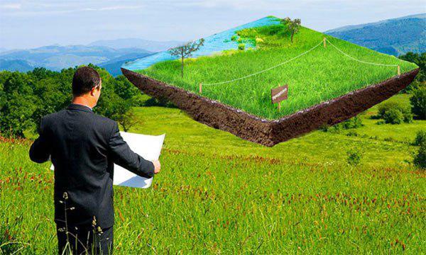 Держгеокадастр приступил к разработке единой интегрированной системы государственных кадастров