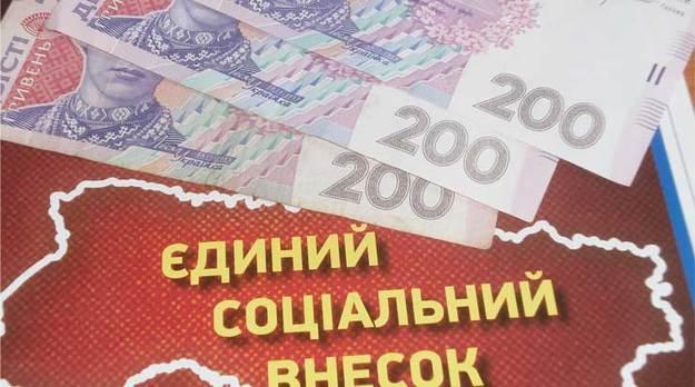 ЄСВ за фермерів  буде додатково сплачуватися за державний рахунок