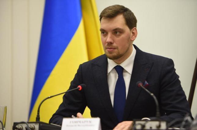 В Україні відбулося відкриття Офісу протидії рейдерству