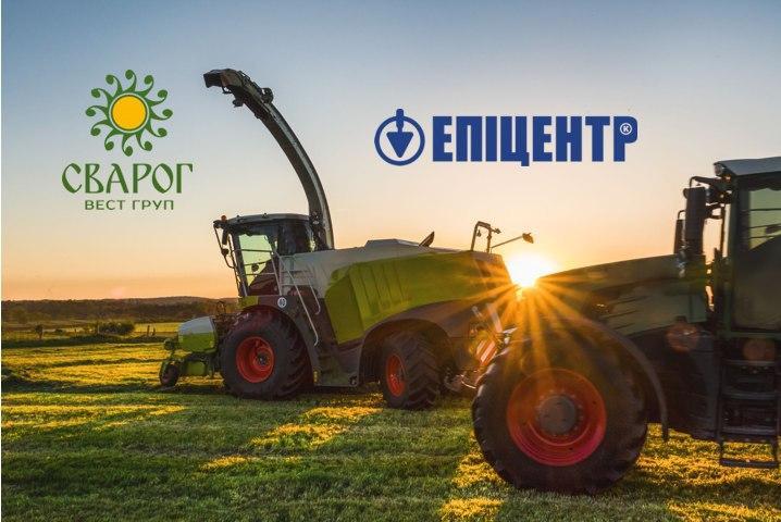 Група компаній «Епіцентр К» стане власником підприємств групи компаній «Сварог Вест Груп» в Хмельницькій області