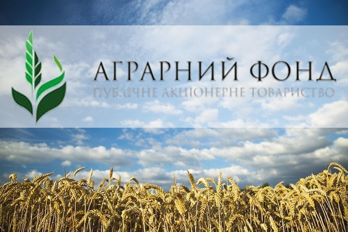 «Аграрный фонд» принял решение о снижении процентной ставки для аграриев