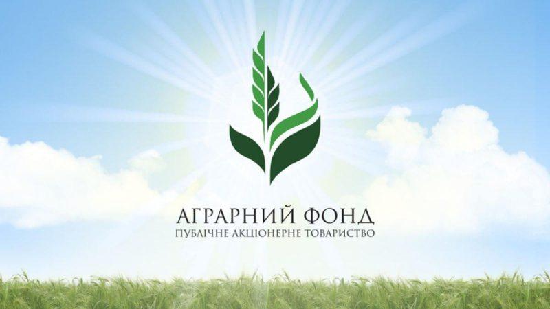 ПАТ Аграрний фонд збільшує обсяги закупівель зерна майбутнього врожаю