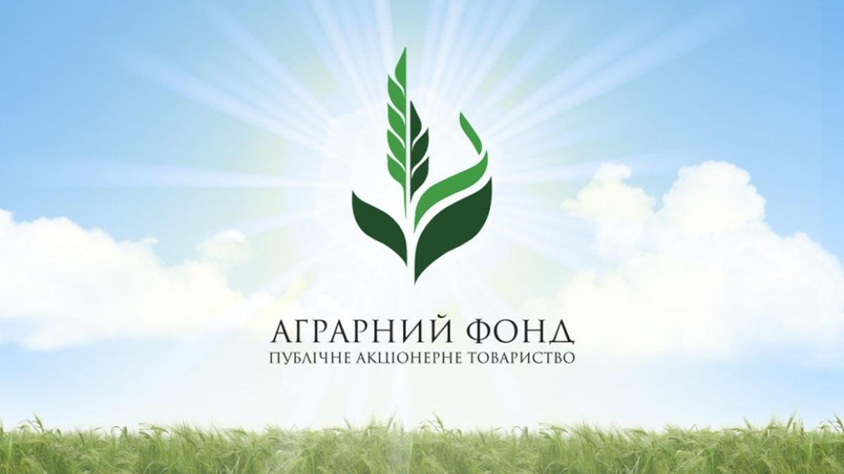 ПАТ «Аграрний фонд» збільшує обсяги закупівель зерна майбутнього врожаю